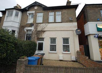 Thumbnail 2 bed flat to rent in Woodbridge Road, Ipswich, Suffolk
