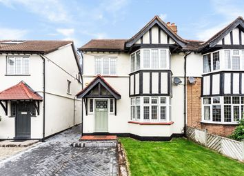 4 bed semi-detached house for sale in Weigall Road, London SE12