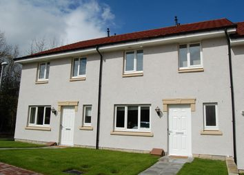 Thumbnail 2 bedroom end terrace house to rent in Bellfield View, Kingswells, Aberdeen