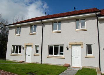 Thumbnail 2 bedroom end terrace house to rent in Bellfield View, Kingswells, Aberdeen