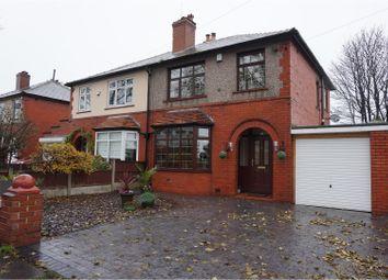 Thumbnail 3 bedroom semi-detached house for sale in Plodder Lane, Farnworth
