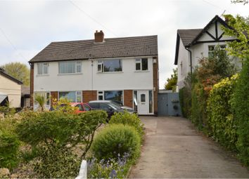 Thumbnail 3 bed semi-detached house for sale in Irby Road, Heswall