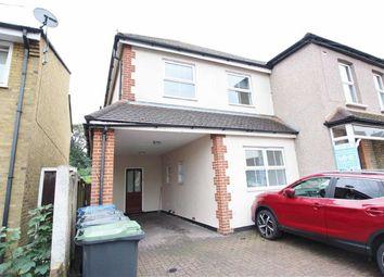 Thumbnail 2 bed flat for sale in Burnhill Road, Beckenham