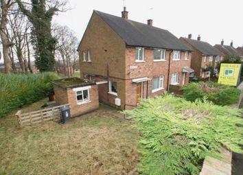 3 bed semi-detached house for sale in Bryn Coed, Gwersyllt, Wrexham, 4Ue. LL11