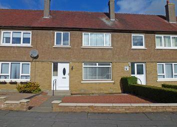 Thumbnail 2 bed terraced house for sale in King Street, Stenhousemuir