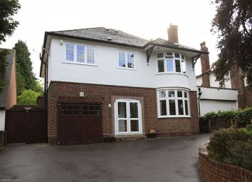 Thumbnail 5 bed detached house for sale in 69, Old Penkridge Road, Cannock, Staffordshire