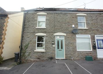 Thumbnail 6 bed shared accommodation for sale in Camp View, Winterbourne Down, Bristol