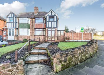 Thumbnail 3 bed semi-detached house for sale in Brays Road, Sheldon, Birmingham