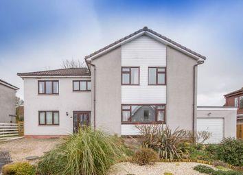 Thumbnail 6 bed detached house for sale in Upper Kinneddar, Saline, Dunfermline