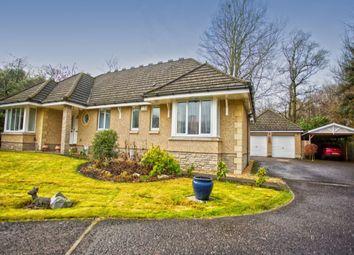 Thumbnail 4 bed bungalow for sale in Wellbuttslea Drive, Kirkfieldbank, Lanark