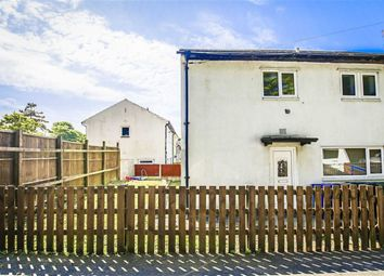 Thumbnail 3 bed end terrace house for sale in Springfield Road, Great Harwood, Blackburn