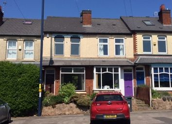 Thumbnail Property for sale in Fordhouse Lane, Stirchley, Birmingham, West Midlands