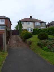 Thumbnail 3 bed semi-detached house to rent in Cresswell Grove, Stafford