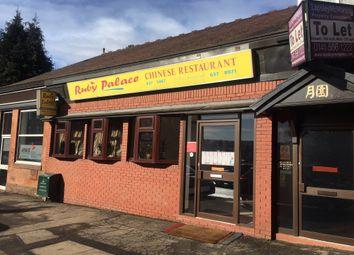 Thumbnail Restaurant/cafe to let in 564/566 Clarkston Road, Glasgow