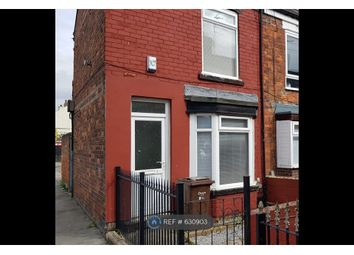 Thumbnail 2 bed end terrace house to rent in Ashburn Grove, Hull