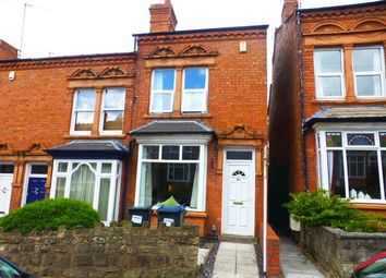 Thumbnail 2 bed end terrace house to rent in Hartledon Road, Harborne, Birmingham, West Midlands