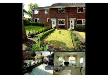 Thumbnail 2 bed terraced house to rent in Fairfield Road, Tadcaster