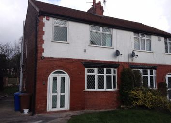 Thumbnail 3 bed semi-detached house to rent in Brown Lane, Heald Green, Greater Manchester