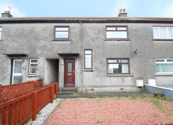 Thumbnail 3 bed terraced house for sale in Lawson Drive, Ardrossan, North Ayrshire