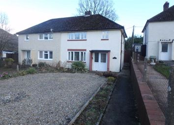 Thumbnail 3 bedroom semi-detached house to rent in The Holmes, Erwood, Builth Wells, Powys