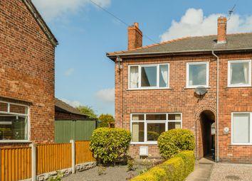 Thumbnail 3 bed end terrace house for sale in 55 Birchwood Lane, Alfreton, Derbyshire