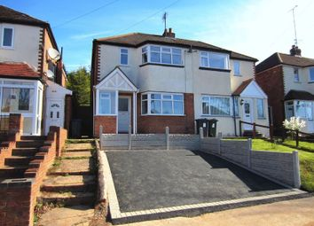 Thumbnail 2 bedroom semi-detached house to rent in Lower White Road, Quinton, Birmingham