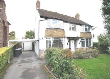 Thumbnail 5 bed detached house to rent in Spen Lane, West Park, Leeds