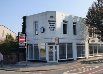 Office to let in Saddington Street, Gravesend, Kent DA12