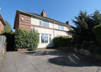 Thumbnail 3 bedroom end terrace house to rent in Sidcup Road, Kingstanding