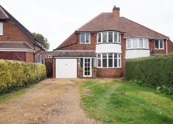 Thumbnail 3 bedroom semi-detached house for sale in Hemlingford Road, Walmley, Sutton Coldfield