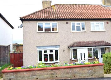 Thumbnail 3 bed end terrace house for sale in Stormont Way, Chessington