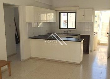 Thumbnail 2 bed apartment for sale in Mackenzie Beach, Cyprus