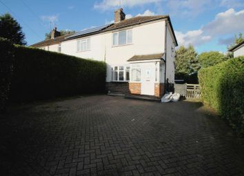 Thumbnail 2 bed end terrace house to rent in Alexander Road, Reigate