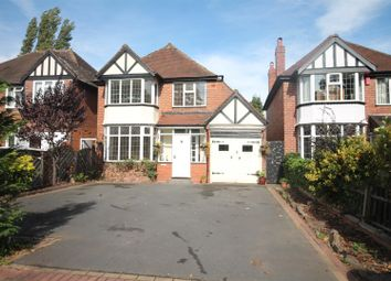 Blossomfield Road, Solihull B91