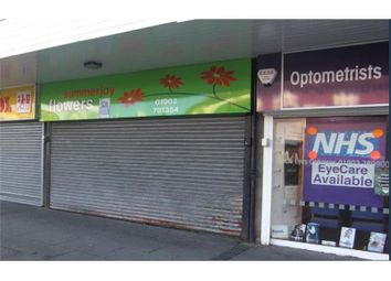 Thumbnail Retail premises to let in 3, Marsh Lane Parade, Stafford Road, Wolverhampton, West Midlands, UK
