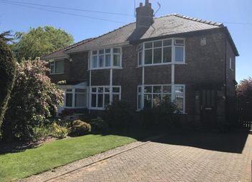 Thumbnail 2 bed semi-detached house for sale in Glenburn Avenue, Bromborough, Wirral