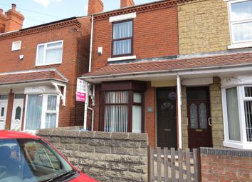Thumbnail 2 bed end terrace house for sale in Lincoln Street, Worksop
