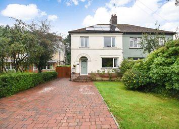 Thumbnail 3 bed semi-detached house for sale in Canterbury Road, Hawkinge, Folkestone