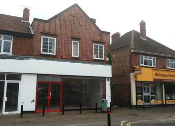 Thumbnail Retail premises to let in 67-67A Cove Road, Farnborough, Hampshire