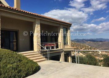 Thumbnail 7 bed villa for sale in Akrounta Public Park, F128, Akrounta, Cyprus