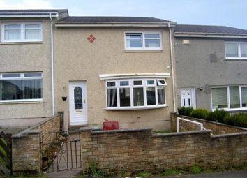 Thumbnail 2 bedroom terraced house for sale in Ashgrove, Caldercruix, North Lanarkshire