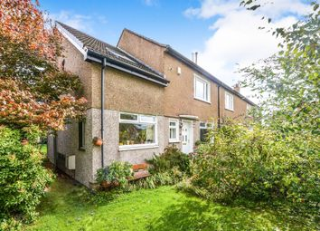 Thumbnail 3 bed end terrace house for sale in Lorn Drive, Balloch, Alexandria