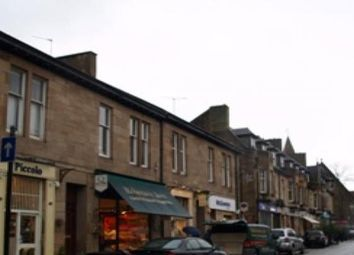 Thumbnail Studio to rent in New Kirk Road, Bearsden, Glasgow
