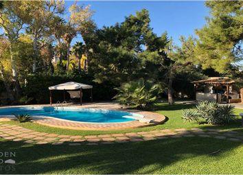 Thumbnail 7 bed villa for sale in Unique Property In Elliniko - Argyroupoli, South Athens, Attica, Greece
