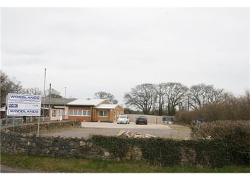 Thumbnail Industrial for sale in Capland, Hatch Beauchamp, Taunton, Somerset, UK
