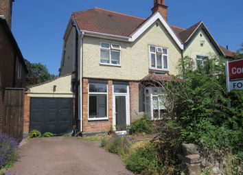 Thumbnail 3 bed semi-detached house for sale in Wylde Green Road, Sutton Coldfield