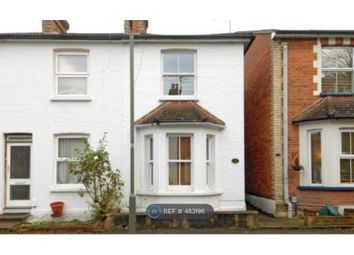 Thumbnail 2 bed end terrace house to rent in Sycamore Road, Guildford
