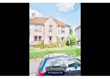 Thumbnail 3 bed flat to rent in Cardowan Road, Stepps, Glasgow