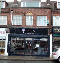 Thumbnail Retail premises to let in Deans Lane, Edgware