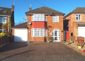 3 bed detached house for sale in Mapledene Crescent, Wollaton, Nottingham, Nottinghamshire NG8